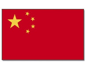 Stock-Flagge China 30 x 45