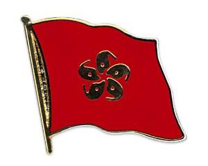 Flaggen-Pins Hong Kong (geschwungen)