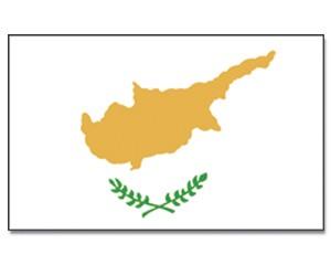 Flagge Zypern 90 x 150