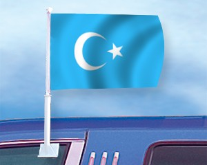 Autoflagge Ostturkistan 27 x 45