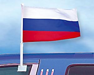 Autoflagge Russland 27 x 45
