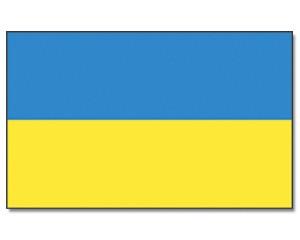 Stock-Flagge Ukraine 30 x 45