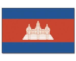 Flagge Kambodscha 90 x 150