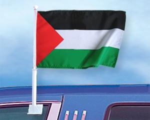 Autoflagge Palästina 27 x 45