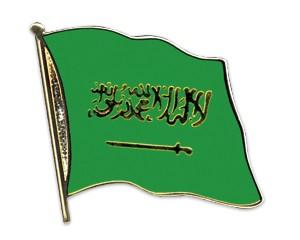 Flaggen-Pins Saudi-Arabien (geschwungen)