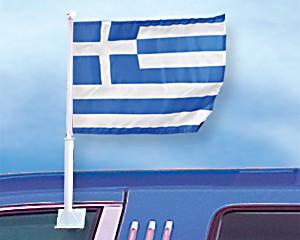 Autoflagge Griechenland 27 x 45